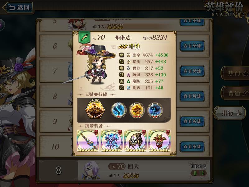f:id:takemaru2019:20210910171032p:plain