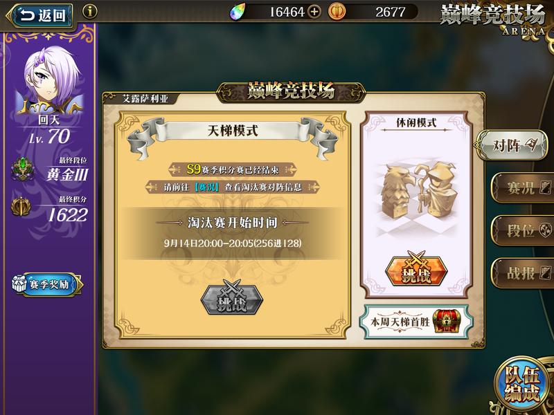 f:id:takemaru2019:20210910171041p:plain
