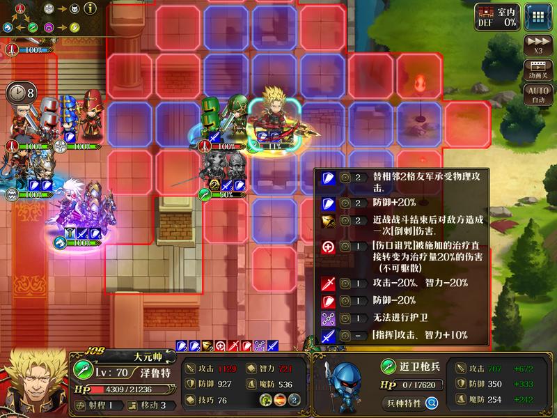 f:id:takemaru2019:20210910171105p:plain
