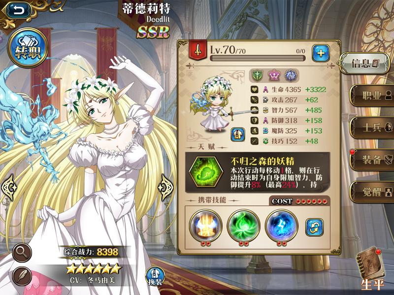 f:id:takemaru2019:20210910171147p:plain