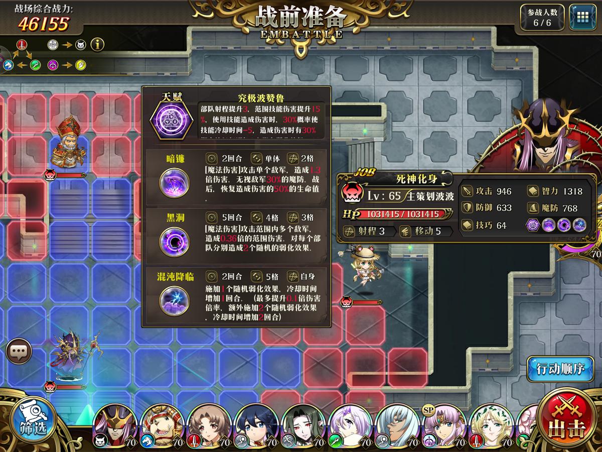 f:id:takemaru2019:20210913172923p:plain