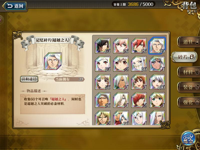 f:id:takemaru2019:20210916224335p:plain