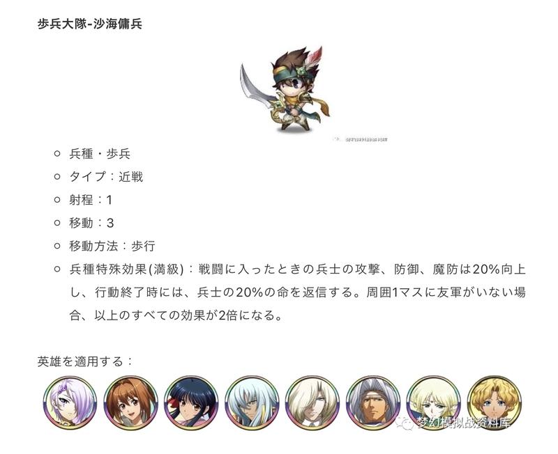 f:id:takemaru2019:20210916224512j:plain