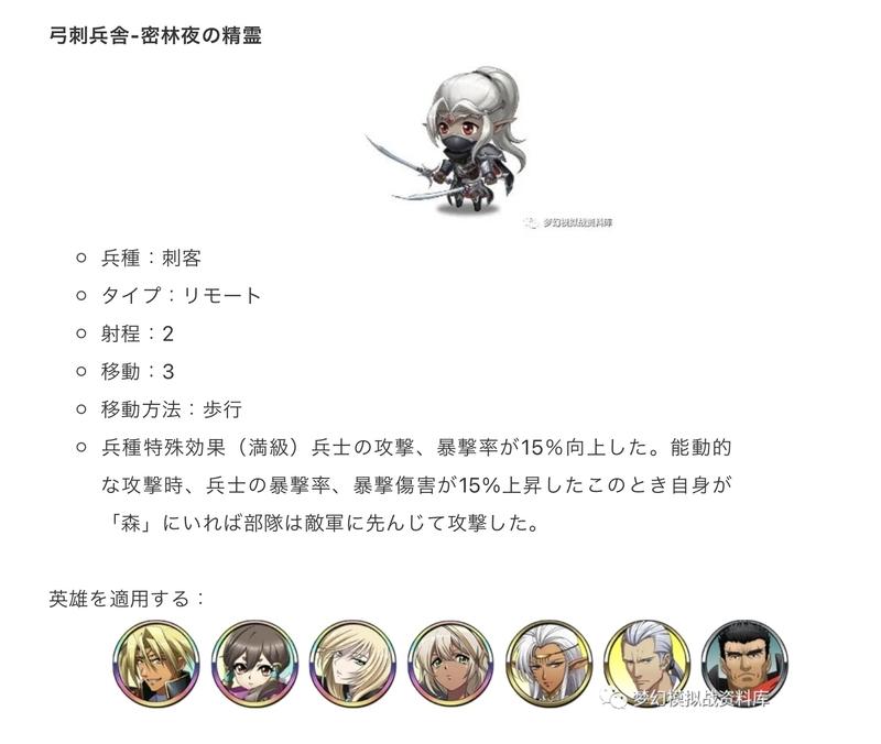 f:id:takemaru2019:20210916224516j:plain