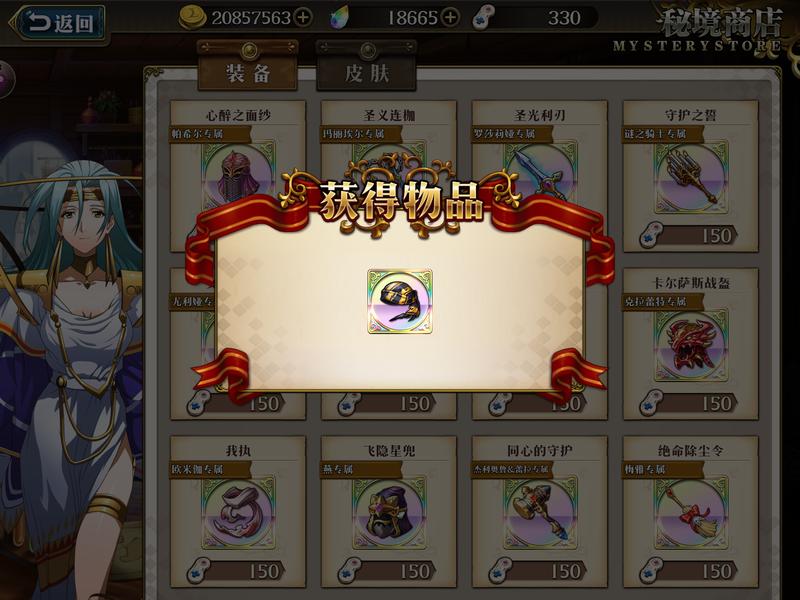 f:id:takemaru2019:20210916224525p:plain