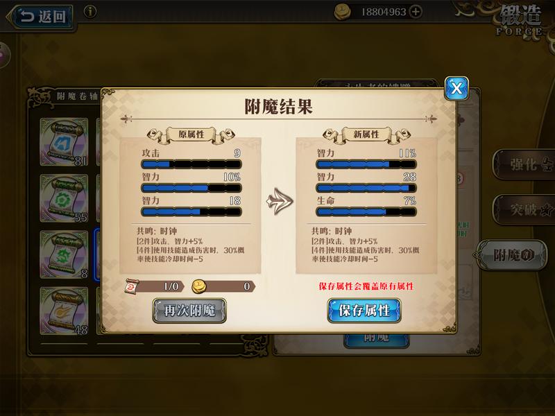 f:id:takemaru2019:20210916224534p:plain
