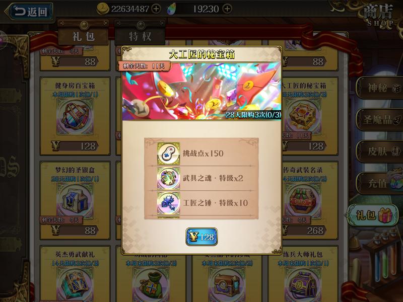 f:id:takemaru2019:20210918141713p:plain