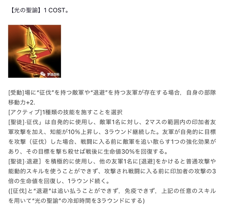 f:id:takemaru2019:20210918141733j:plain