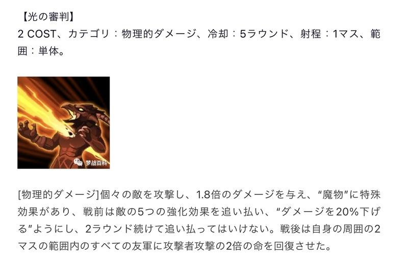 f:id:takemaru2019:20210918141737j:plain