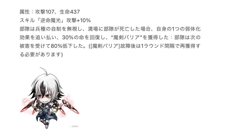 f:id:takemaru2019:20210918141741j:plain