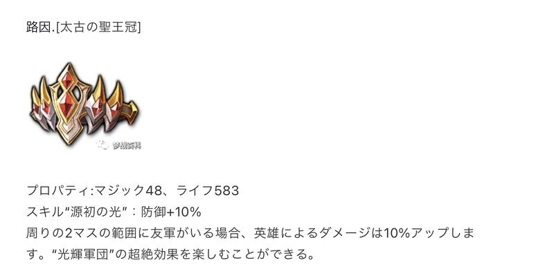 f:id:takemaru2019:20210918141745j:plain