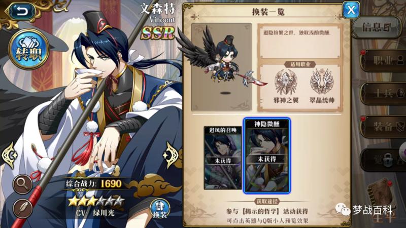 f:id:takemaru2019:20210918141753p:plain