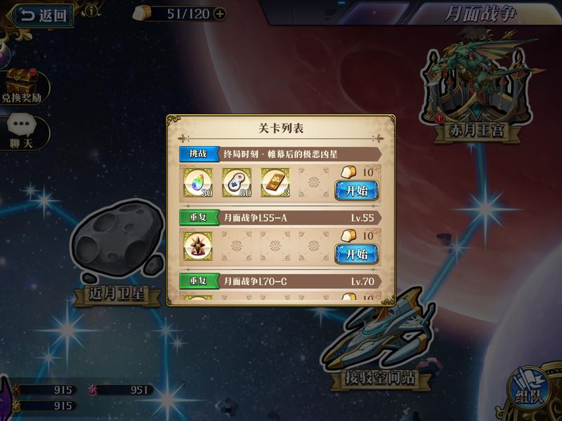 f:id:takemaru2019:20210918141823p:plain