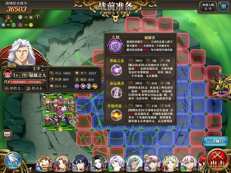 f:id:takemaru2019:20210918141836p:plain