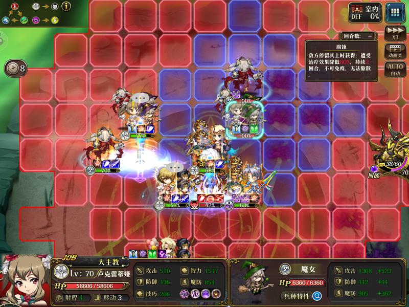 f:id:takemaru2019:20210918141849p:plain