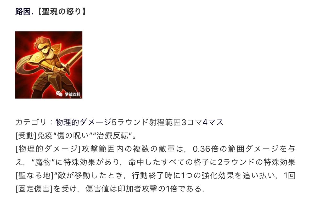 f:id:takemaru2019:20210918150604j:plain