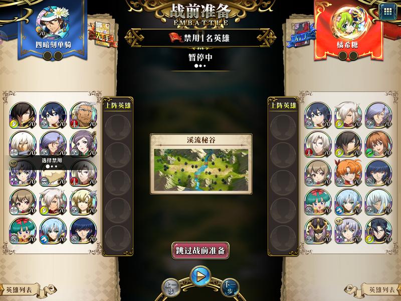 f:id:takemaru2019:20210920210742p:plain