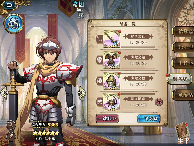 f:id:takemaru2019:20210920210753p:plain