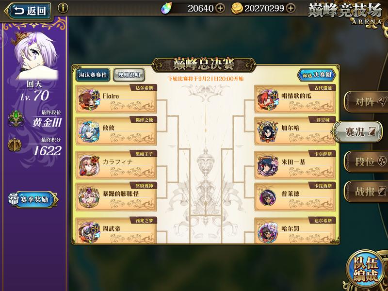 f:id:takemaru2019:20210920210810p:plain