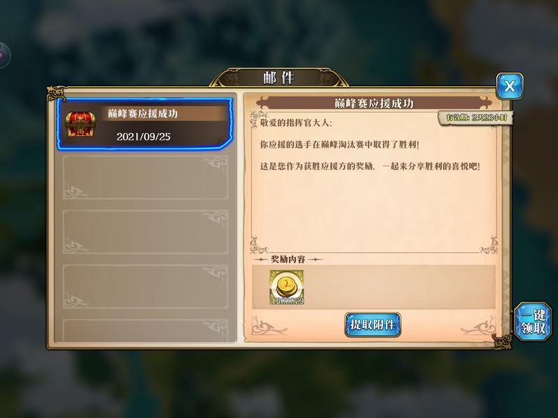 f:id:takemaru2019:20210926170602p:plain