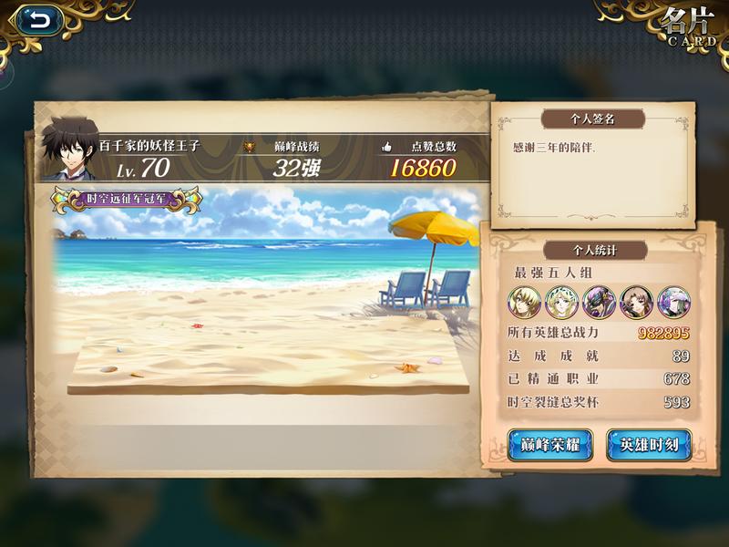 f:id:takemaru2019:20210926170733p:plain