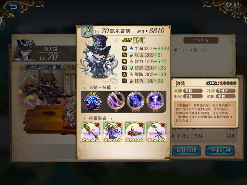 f:id:takemaru2019:20210926170826p:plain