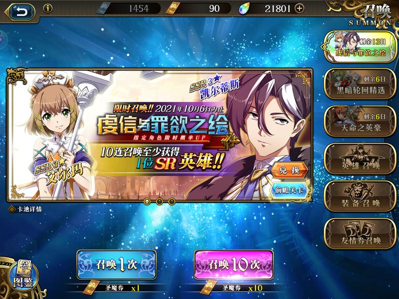 f:id:takemaru2019:20210926170846p:plain