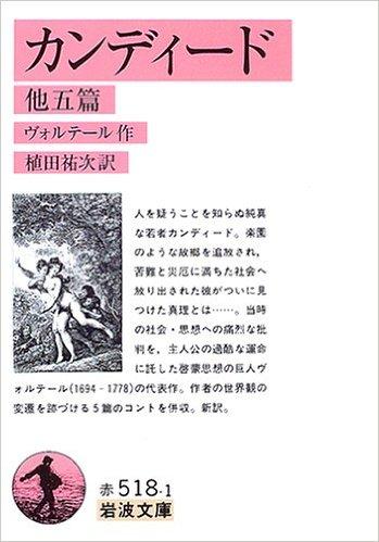 f:id:takemaru_ona2:20161127174216j:plain