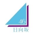 日向坂46 ロゴ