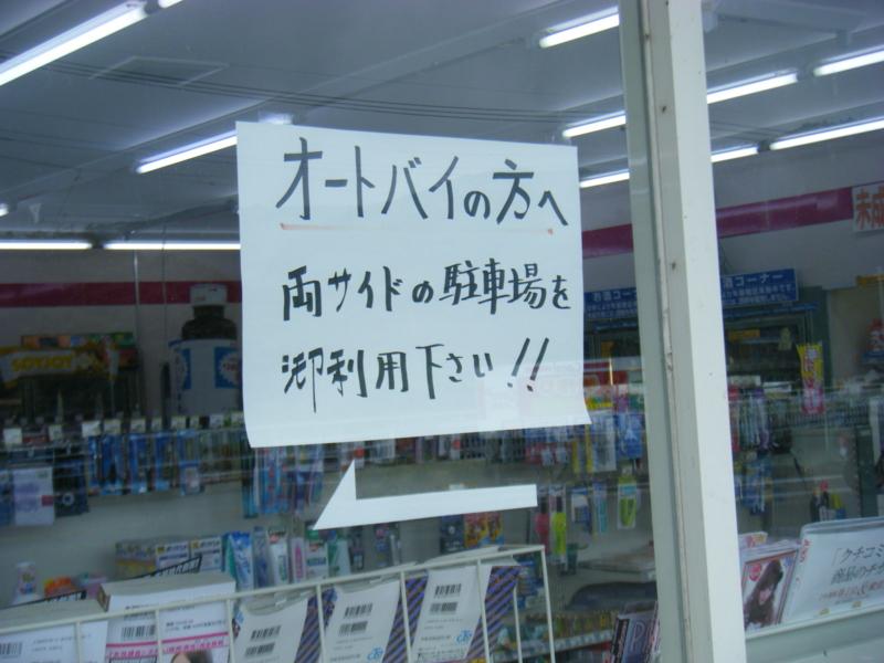 f:id:takemarutan:20170325121635j:plain