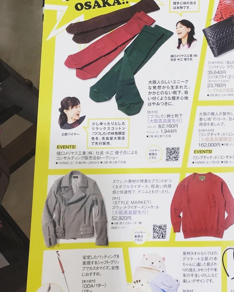 f:id:takemihirata:20181012130650j:plain