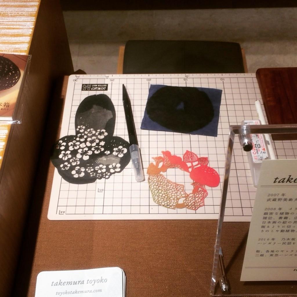 f:id:takemura-toyoko:20170520160444j:plain