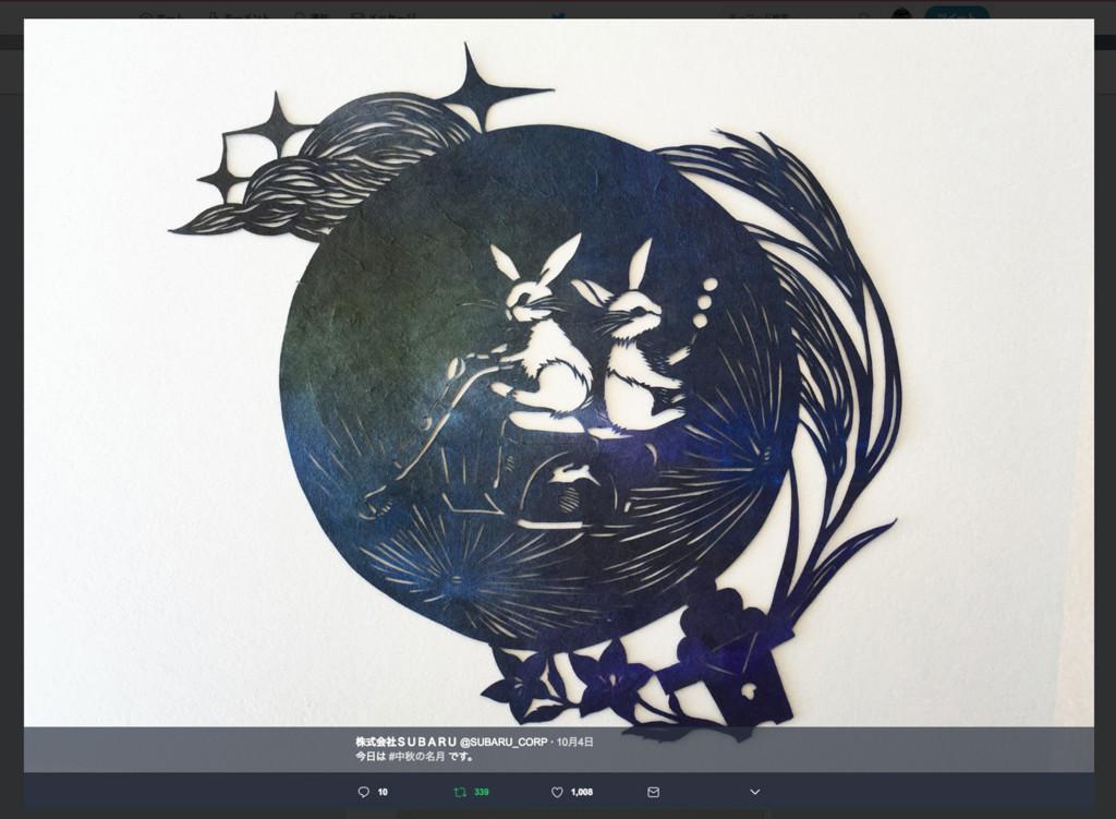 f:id:takemura-toyoko:20171011115345j:plain