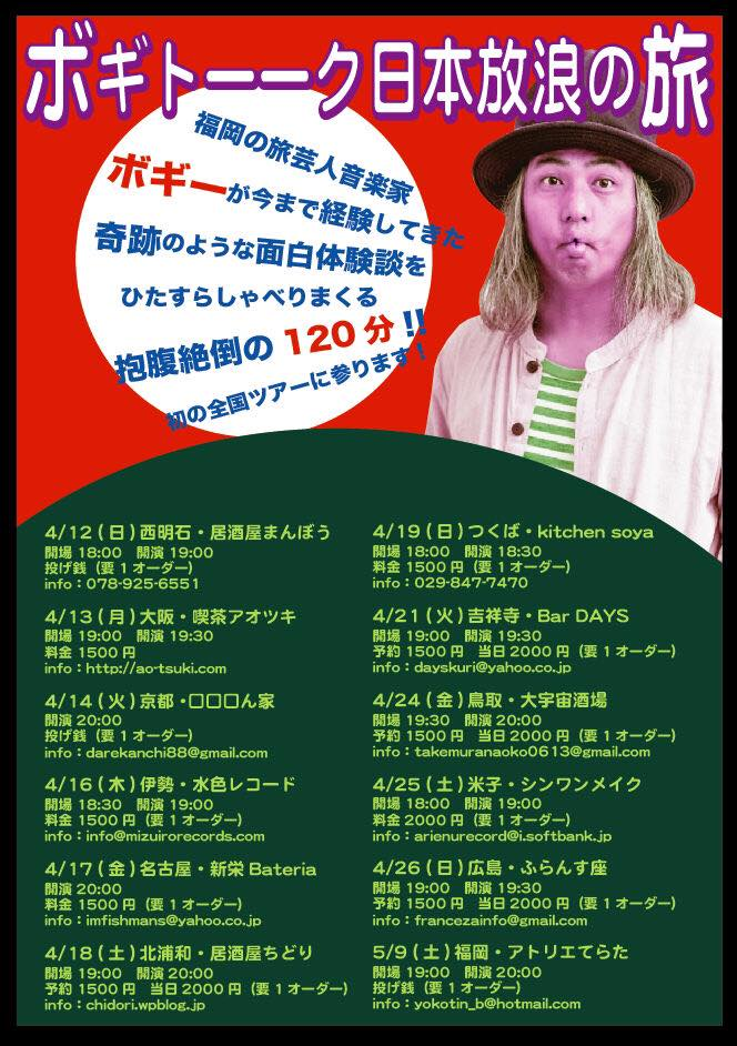 f:id:takemuratomoyuki:20200127125719j:plain