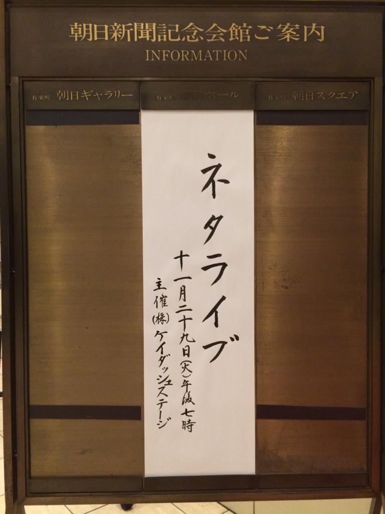 f:id:takenabe26:20170107221249j:plain