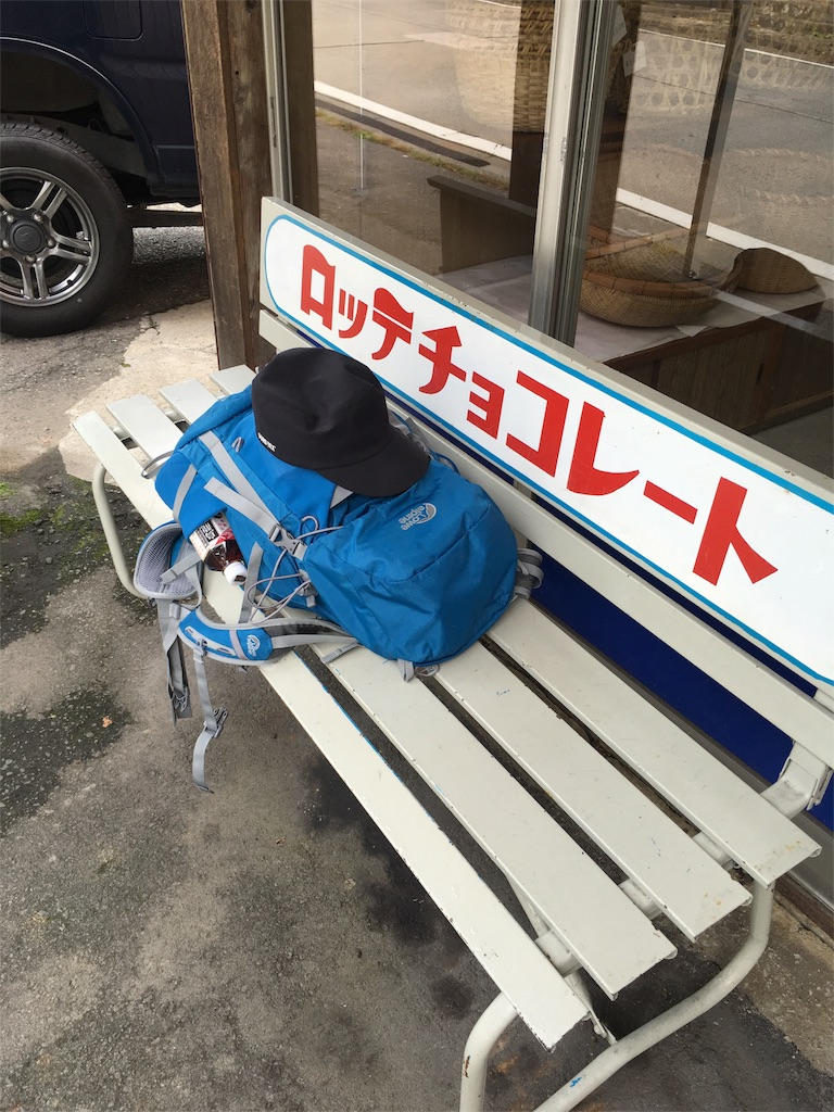 f:id:takeneco:20161016001912j:image