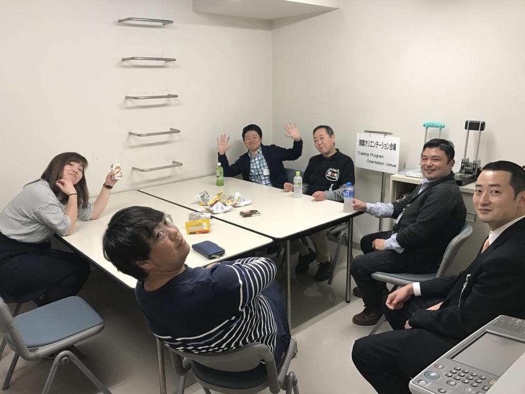 f:id:takenoco_saeko:20170505171346j:plain