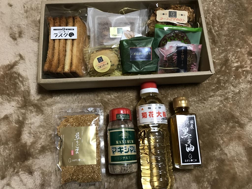 f:id:takenoco_saeko:20170505171729j:plain