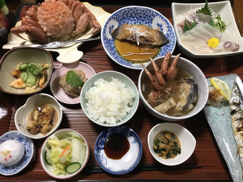 f:id:takenoco_saeko:20171011005342j:plain