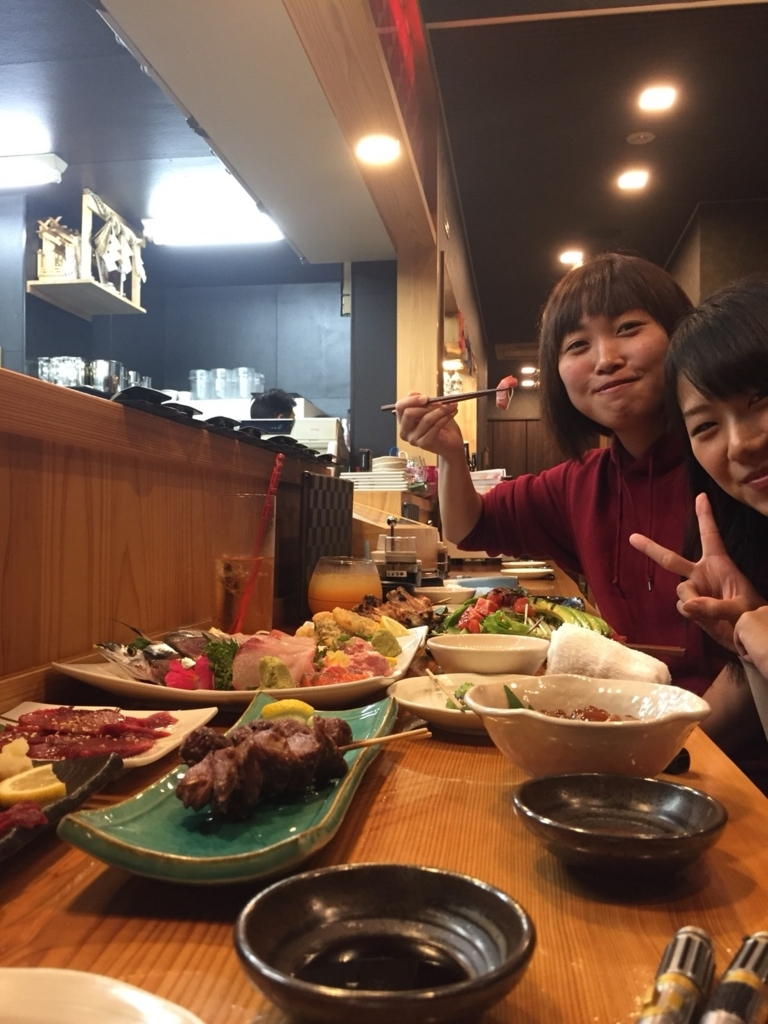 f:id:takenoco_saeko:20171011012312j:plain