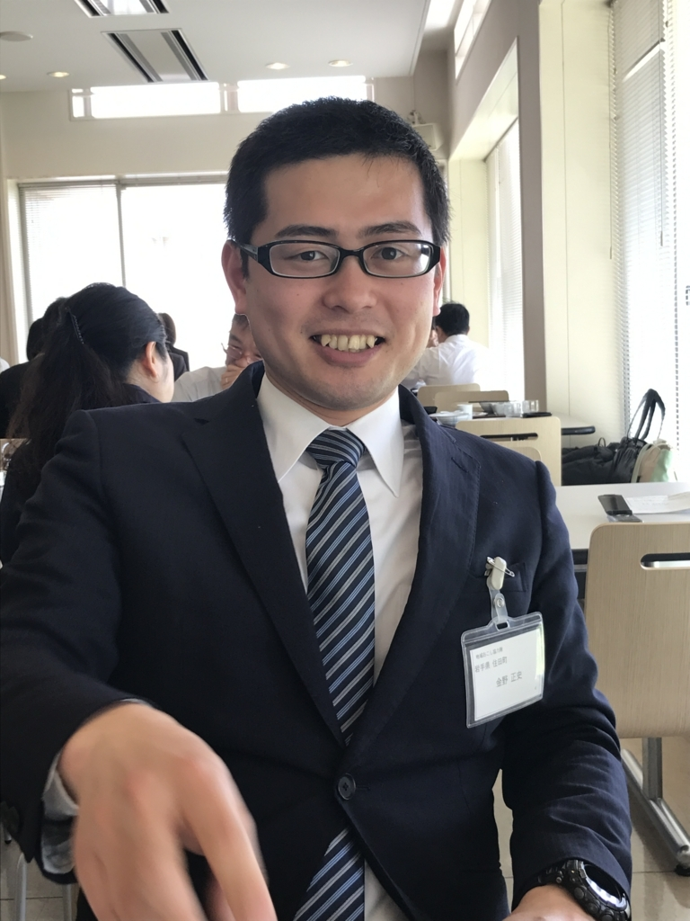 f:id:takenoco_saeko:20171015095715j:plain