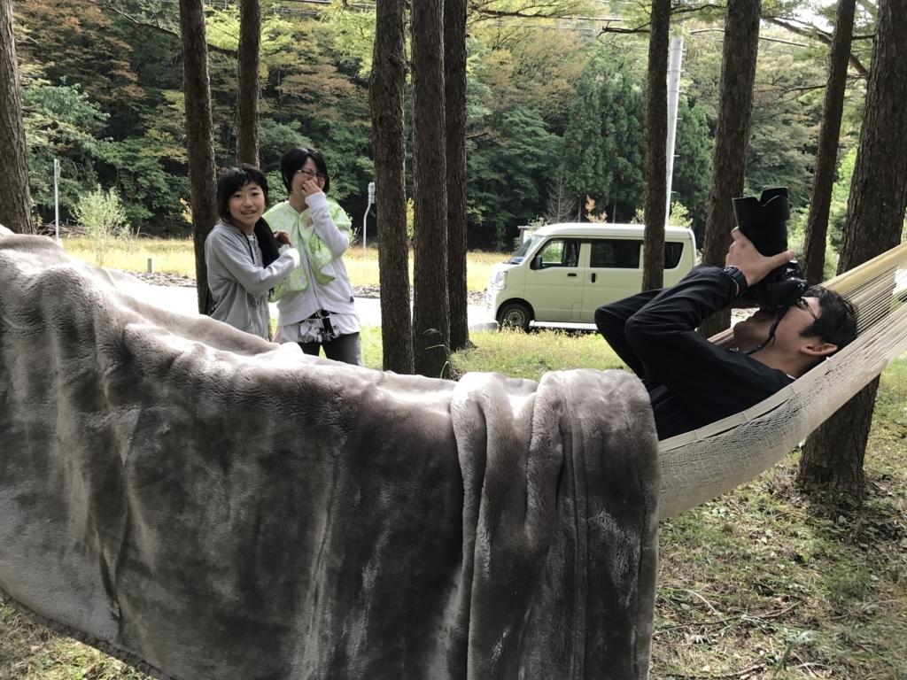 f:id:takenoco_saeko:20171015100610j:plain