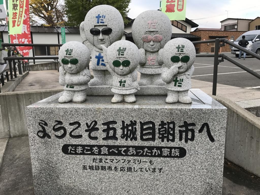f:id:takenoco_saeko:20171018190132j:plain