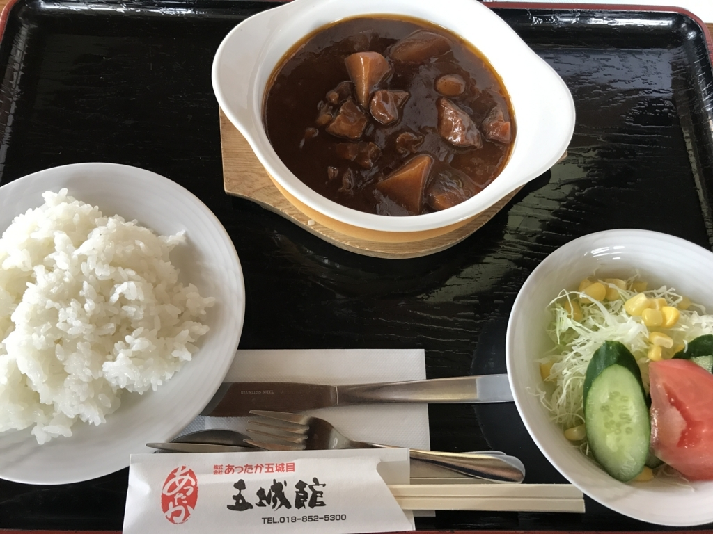 f:id:takenoco_saeko:20171018190454j:plain