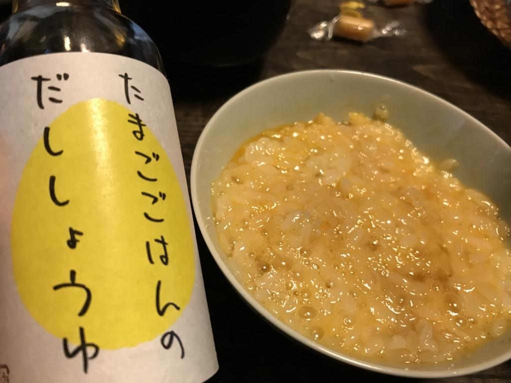 f:id:takenoco_saeko:20171020213349j:plain