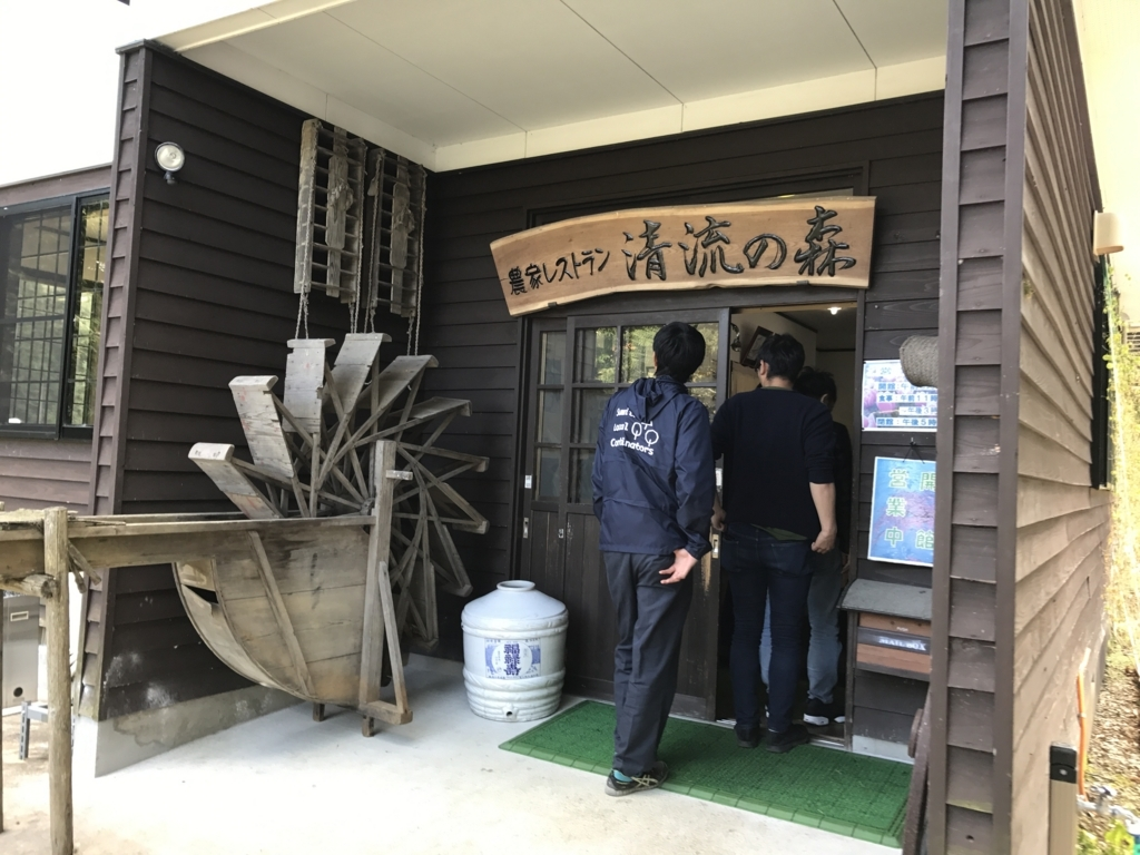 f:id:takenoco_saeko:20171020214040j:plain