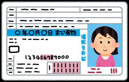 f:id:takenohanashi:20180403214157j:image