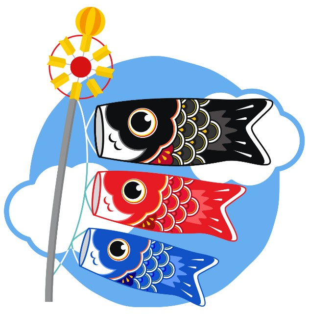 f:id:takenohanashi:20200505133746j:image