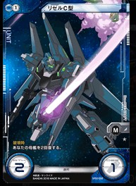 f:id:takenoko-nyokinyoki:20160803152811j:plain