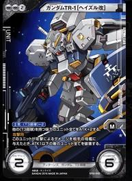f:id:takenoko-nyokinyoki:20160803153023j:plain